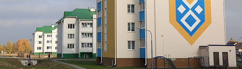 New buildings at Batrakova Street in the town of Vetka