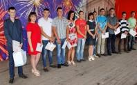 День Независимости Республики Беларусь 2016